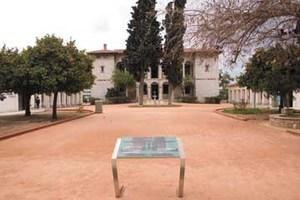 Κήπος αναψυχής στο Βυζαντινό και Χριστιανικό Μουσείο