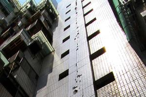 Μία νεκρή από το σεισμό στην Ταϊβάν