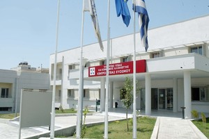 Δεν επαρκούν οι γιατροί στο Κέντρο Υγείας Ευόσμου
