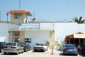 Σε λειτουργία το πρώτο πρόγραμμα με τη χορήγηση υποκατάστατων στις φυλακές Πάτρας