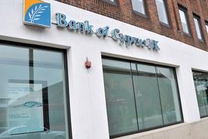 Στην τελική ευθεία η διαδικασία εξυγίανσης της Τράπεζας Κύπρου