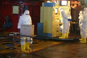 Σε λειτουργία ξανά οι πυρηνικοί αντιδραστήρες της Β. Κορέας