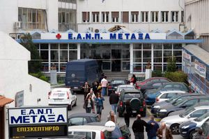 «Ολέθριες» ελλείψεις προσωπικού στο νοσοκομείο Μεταξά