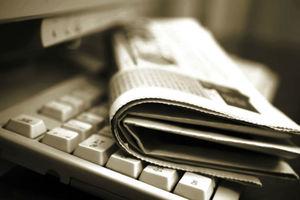 Η μακάβρια ανακάλυψη που έκανε μια γυναίκα διαβάζοντας εφημερίδα
