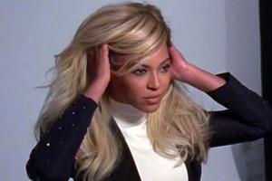Το νέο λουκ της Beyonce