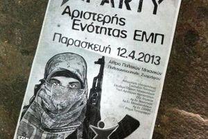 Αντιδράσεις για αφίσα της φοιτητικής παράταξης του ΣΥΡΙΖΑ