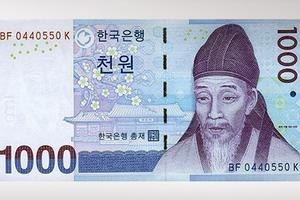 Σταθερά κράτησε τα επιτόκια η Νότια Κορέα
