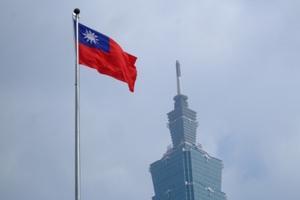 Ταξιδιωτική οδηγία της Ταϊβάν για τη Νότια Κορέα