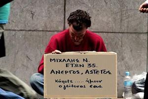 «Αυτή η νύχτα είναι για τους άστεγους»