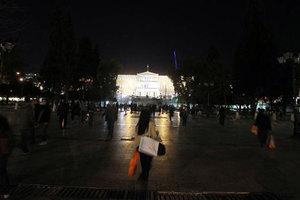 Ολοκληρώθηκε το συλλαλητήριο ΓΣΕΕ-ΑΔΕΔΥ στο Σύνταγμα