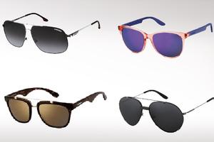 Νέα συλλογή γυαλιών ηλίου
