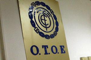 Αντίθετη η ΟΤΟΕ με την πλήρη ανακεφαλαιοποίηση της Eurobank από το ΤΧΣ