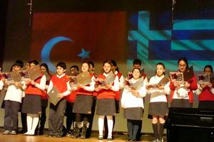 Ενώθηκαν Έλληνες και Τούρκοι μαθητές