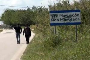 Ανακαλείται η προσφυγή στο ΕΔΔΑ για την υπόθεση της Μανωλάδας