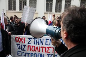Συγκέντρωση διαμαρτυρίας εργαζόμενων του υπ. Πολιτισμού