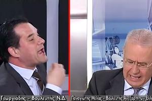 Γεωργιάδης: Δε μπορώ άλλο με τον κ. Μελά