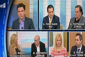 Γεωργιάδης: Πώς έκανα το tweet για τα μαλλιά του Καμμένου