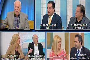 Γεωργιάδης: Παρθένος δεν είναι ο κ. Καμμένος