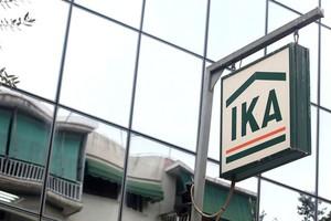 Σε άμεση ρύθμιση καθυστερούμενων ασφαλιστικών εισφορών καλεί το ΙΚΑ τους οφειλέτες