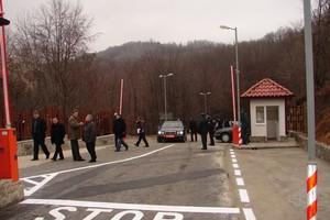 Παράπονα του Βούλγαρου πρωθυπουργού στον Σαμαρά