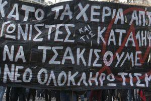 Πορεία και συναυλία αντιεξουσιαστών στο Αγρίνιο