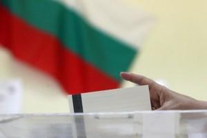 Οι Συντηρητικοί κέρδισαν στη Βουλγαρία
