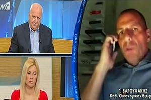 «Ούτε η Πορτογαλία ούτε η Ελλάδα έτοιμες να βγουν στις αγορές»