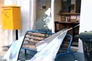 Έκρηξη στα εκδοτήρια του ΚΤΕΛ στην Κόρινθο