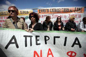 Τριήμερη απεργία αποφάσισαν οι καθηγητές