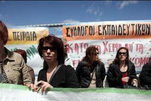Στους δρόμους οι καθηγητές της Θεσσαλονίκης