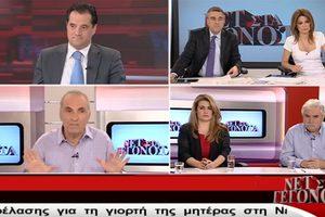 Γεωργιάδης: Θα μας πείτε κάτι για τον πυροβολημένο;