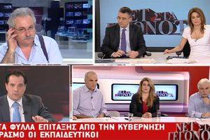 Γεωργιάδης: Σταματήστε την απεργία, να τελειώνουμε