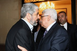 Συμφωνία Χαμάς-Φάταχ για το σχηματισμό κυβέρνησης ενότητας