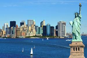 Η Νέα Υόρκη στα... διαστημικά της