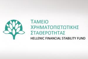 Χαιρετίζει τη συγχώνευση Eurobank - Grivalia το ΤΧΣ