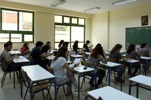 Αλλαγές στις σχολικές εξετάσεις