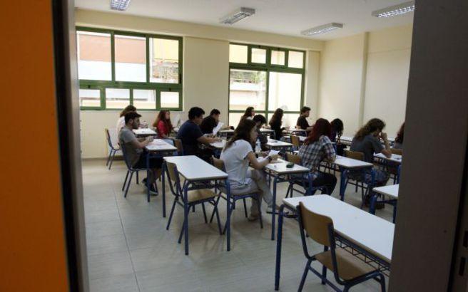 Πληροφορίες για τις εξετάσεις στην Α' Λυκείου