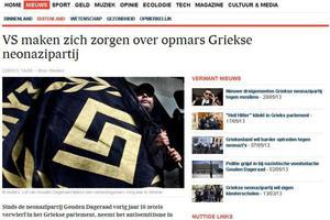 «Νέες απειλές των Ελλήνων νεοναζί κατά των μουσουλμάνων»