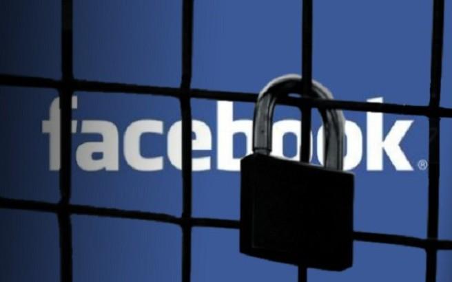 Εξασφαλίστε την προστασία του λογαριασμού στο Facebook