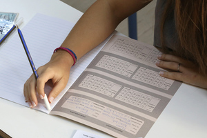Στόχος η διεύρυνση των επιλογών των υποψηφίων των πανελλαδικών 2016