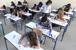 To πρόγραμμα των πανελλαδικών εξετάσεων 2014