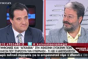 Γεωργιάδης: Όποιος θαυμάζει την αρχαία Σπάρτη είναι κακός για το ΣΥΡΙΖΑ;