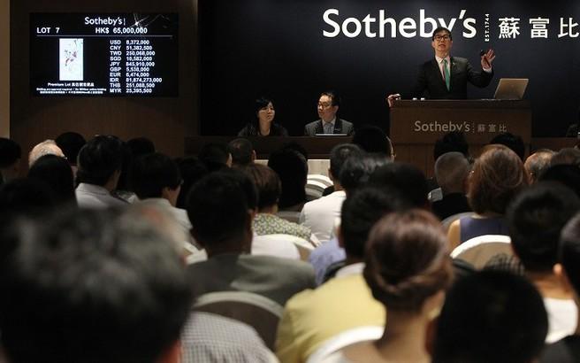 «Γάμο» ανακοίνωσαν Sotheby's και eBay