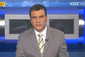 Ερωτικές σκηνές την ώρα του δελτίου ειδήσεων της ΕΤ3