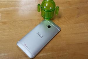 HTC One με «στεγνό» λειτουργικό Android