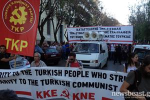 Στο Σύνταγμα οι συγκεντρώσεις συμπαράστασης στους Τούρκους