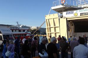 Ένταση στο λιμάνι του Πειραιά