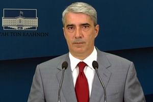 Κεδίκογλου: Ανυπόστατη και ωμά συκοφαντική η επίθεση του ΣΥΡΙΖΑ
