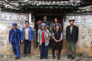 Οι τελευταίοι λεπροί στο χωριό Luduo της Κίνας