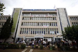 Συγκέντρωση διαμαρτυρίας στο Ηράκλειο για την ΕΡΤ